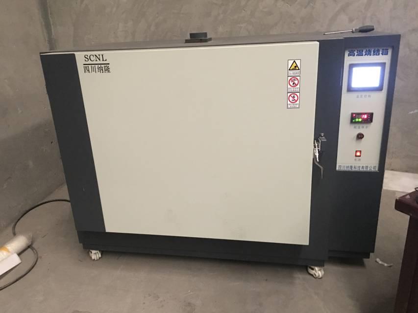 700度高温烘箱