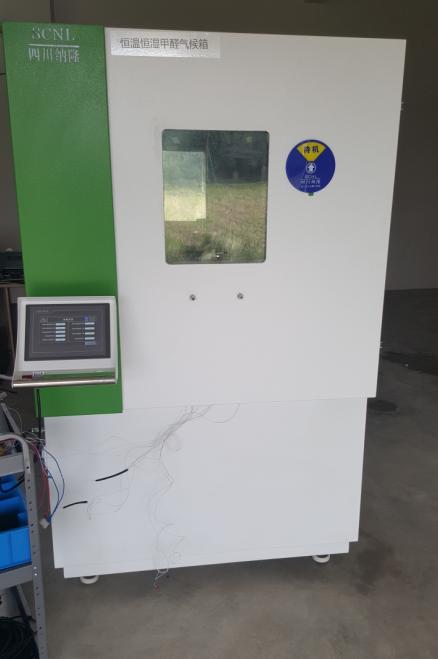 甲醛检测气候箱